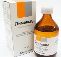 димексидом