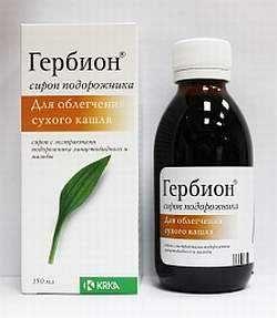 Гербион сироп
