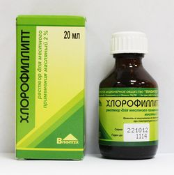 хлорофиллипта