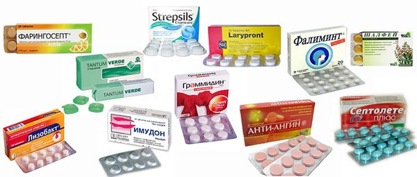 таблетки для рассасывания от кашля