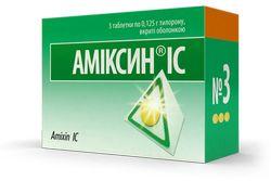 амиксин аналоги дешевле