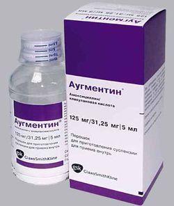аугментин или флемоксин солютаб