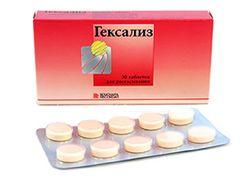 гексализ или лизобакт