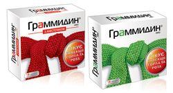 граммидин или лизобакт что лучше