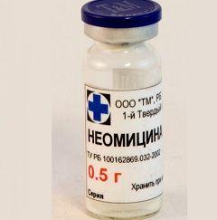 неомицин