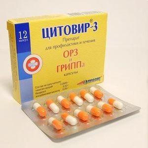 цитовир ил эргоферон