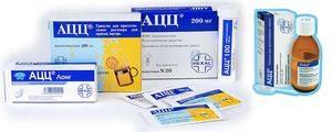 Таблетки от кашля недорогие но эффективные от мокрого