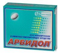 Цитовир-3 или Арбидол