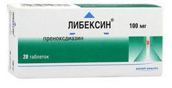 Синекод или Либексин