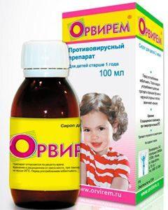 Цитовир-3 или Орвирем