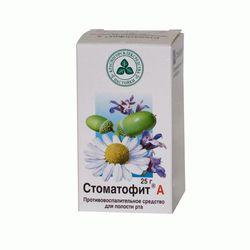 Стоматофит-А для обработки волдырей во рту