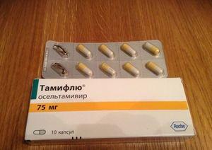 Аналоги лекарства тамифлю