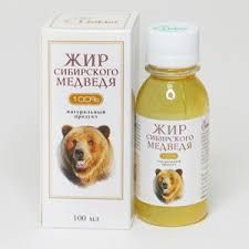 медвежий жир из сибири