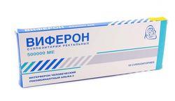 Ингавирин или виферон
