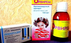 Сироп Орвидерм