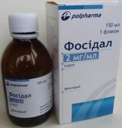 фосидал или эреспал