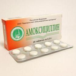 амоксициллин или флемоксин