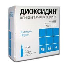 диоксидин или изофра