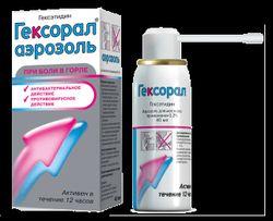 гексорал