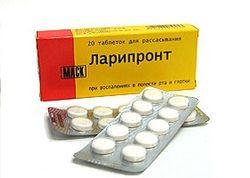 ларипронт или лизобакт