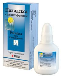 полидекса или назонекс