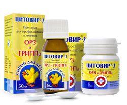 Формы выпуска Цитовир-3